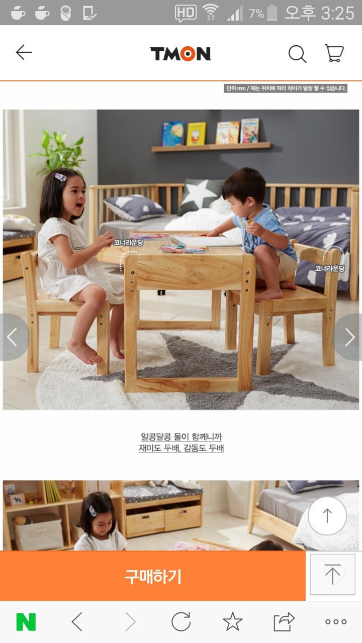 (꿈꾸는요셉) 유아책상셋트~토마스