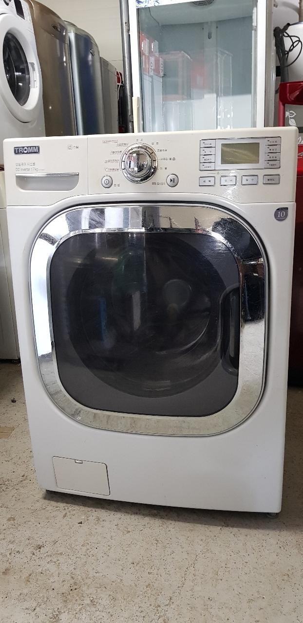 17kg드럼세탁기