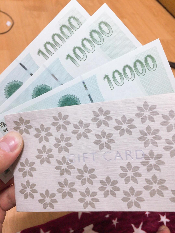 신세계상품권 30,000원 판매합니다.