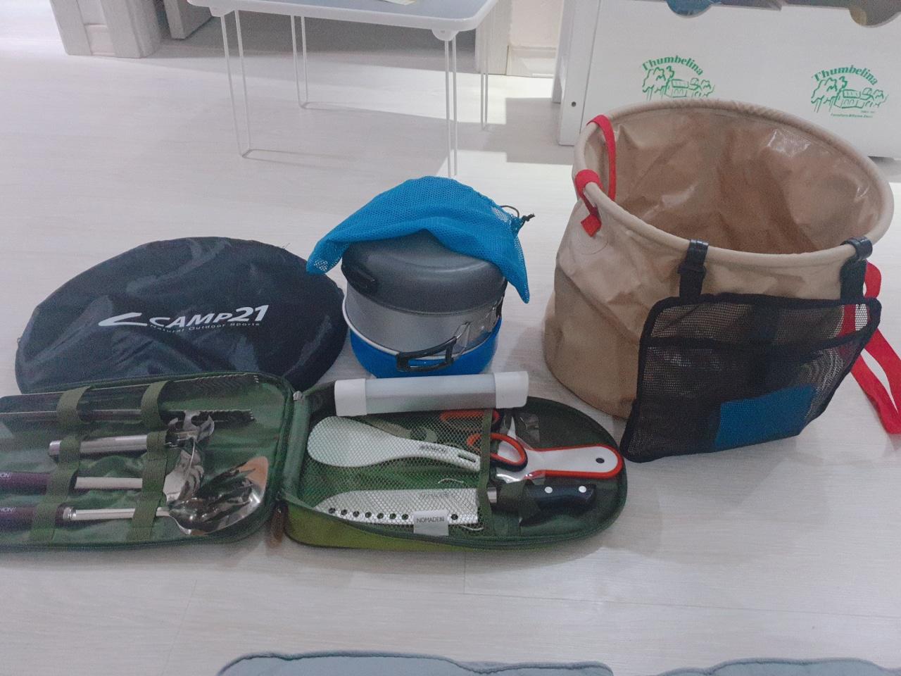 캠핑 도구