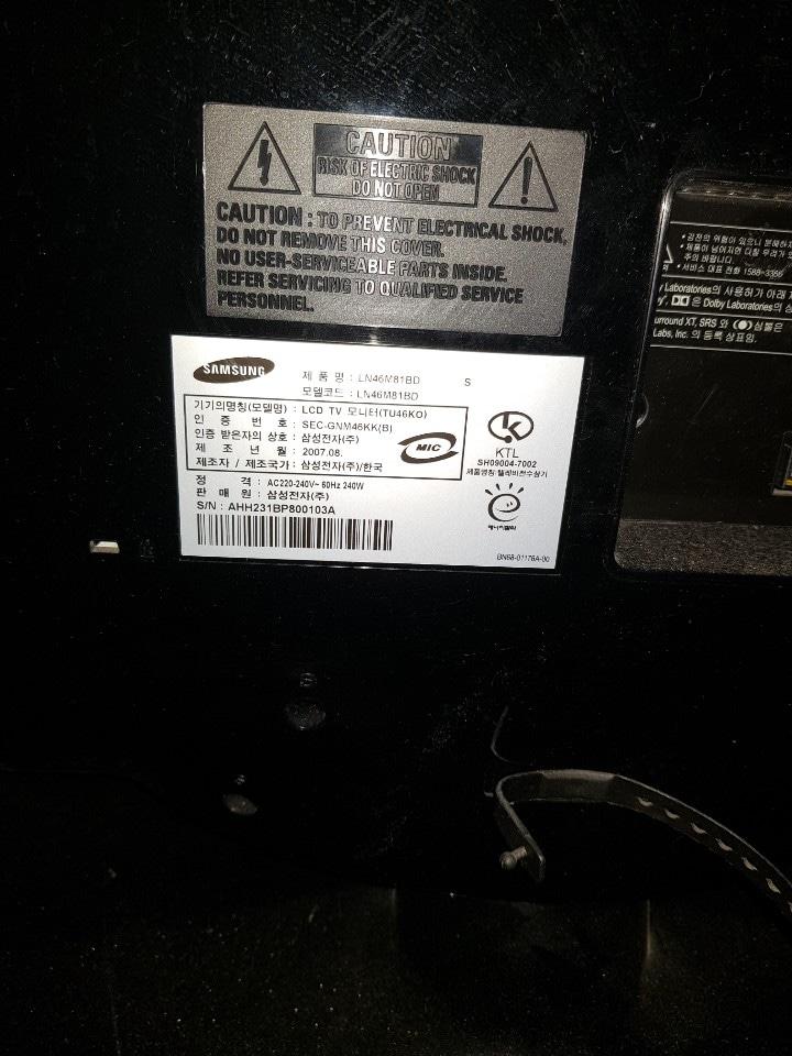 삼성 LCD tv 46인치(LN46M81bd) + 티비 받침대  판매합니다