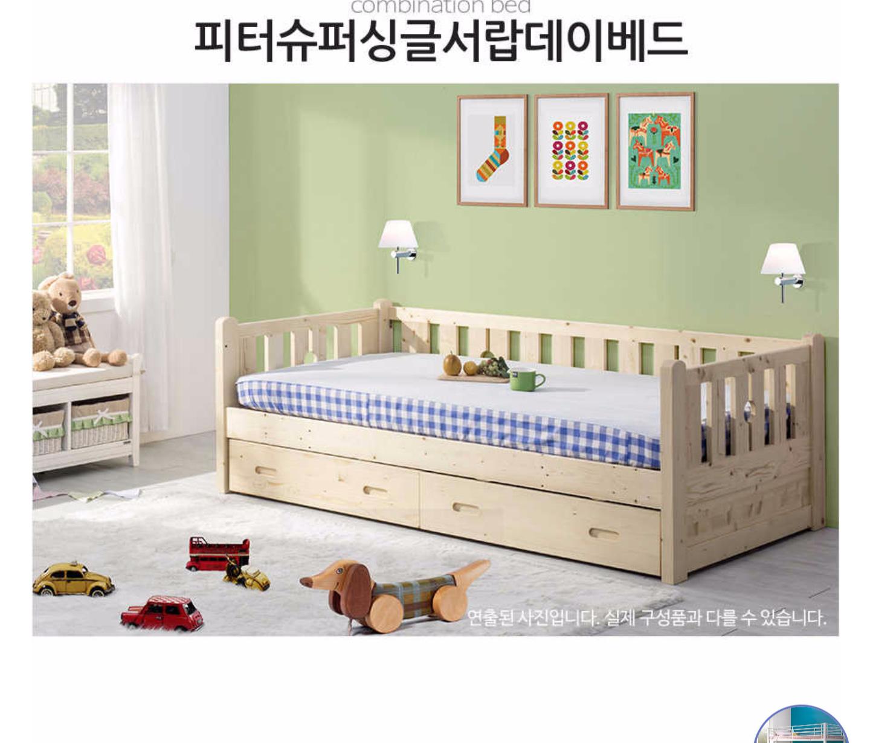 침대 나눔