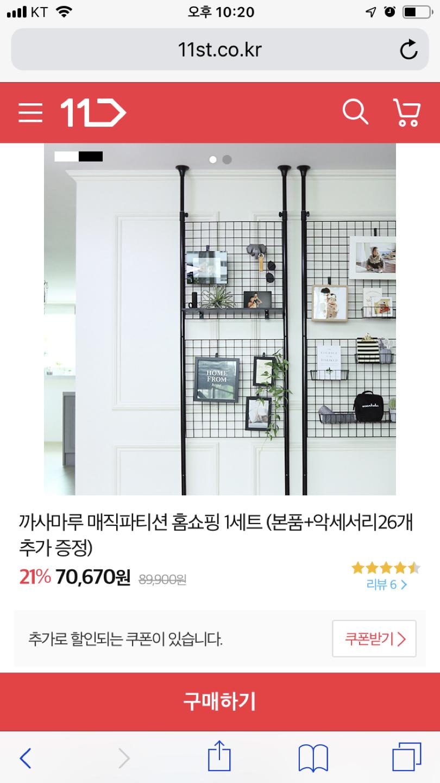 까사마루 매직파티션 홈쇼핑 1세트 (본품+악세서리26개)(블랙)