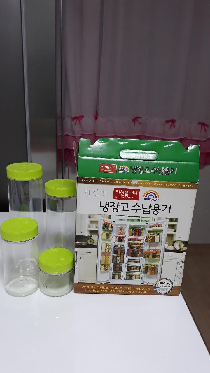 냉장고 수납용기~  환불X