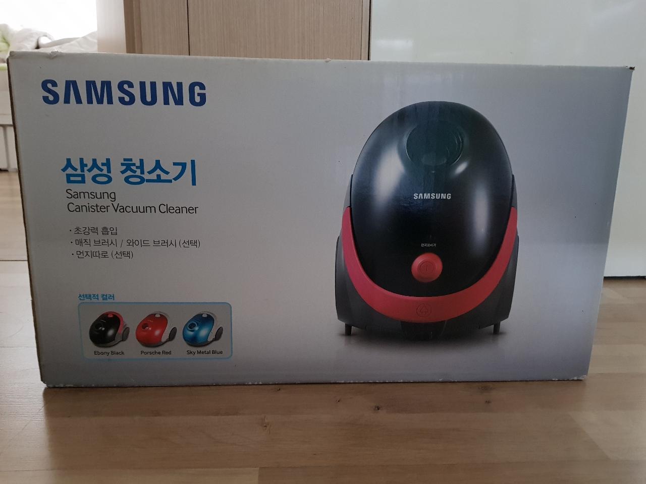 삼성청소기 새상품