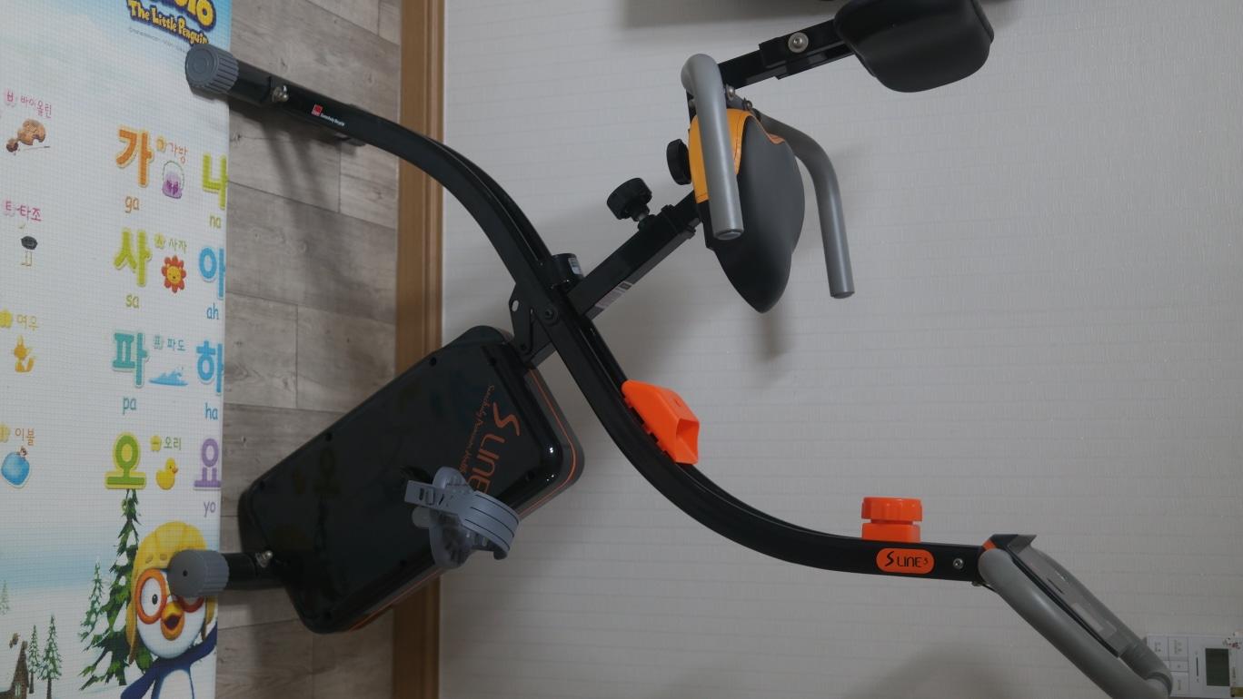 실내자전거