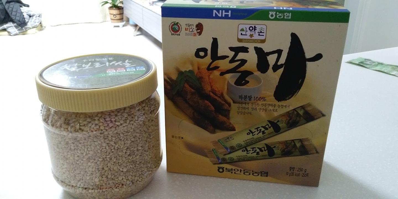 찰보리쌀ㆍ안동마