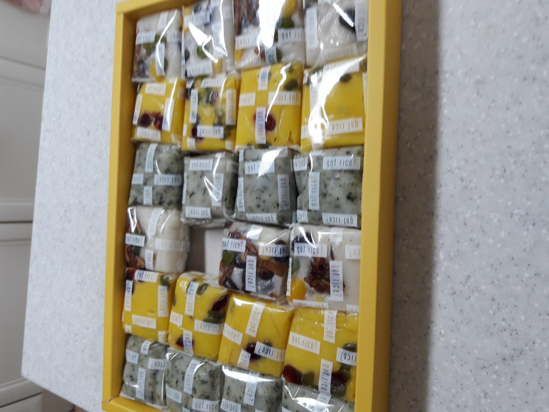 떡마중 찹쌀떡 선물세트(2키로)