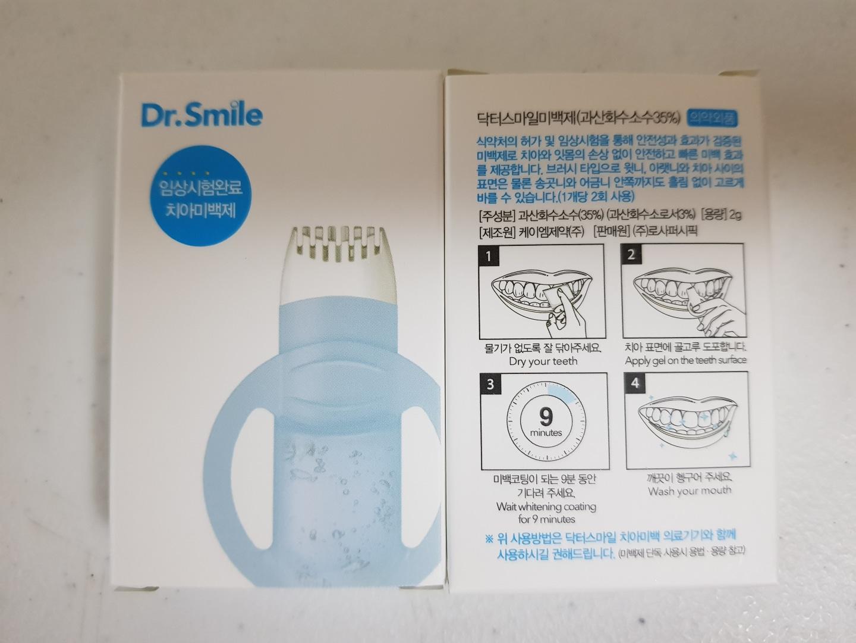 Dr.Smile 스마일 치아 미백제 5+1