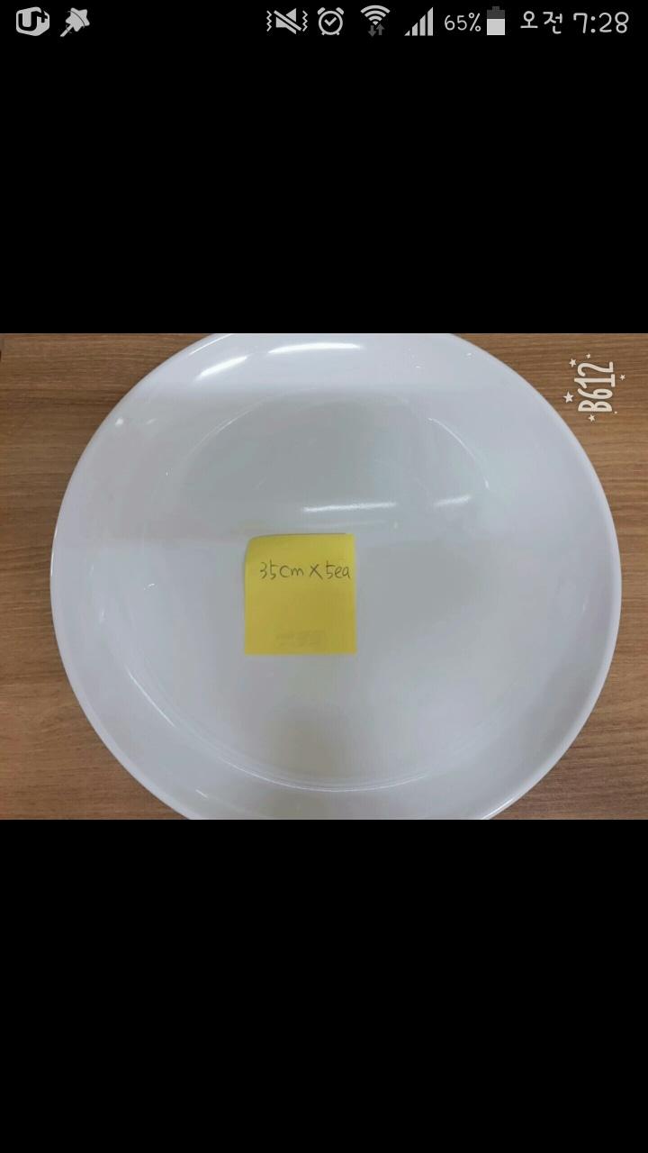 접시(대)