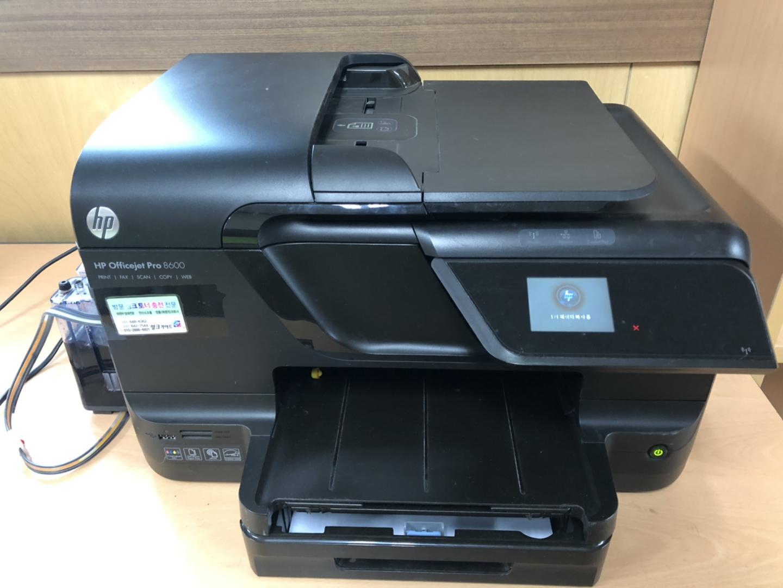 복합기 HP Officejet Pro 8600