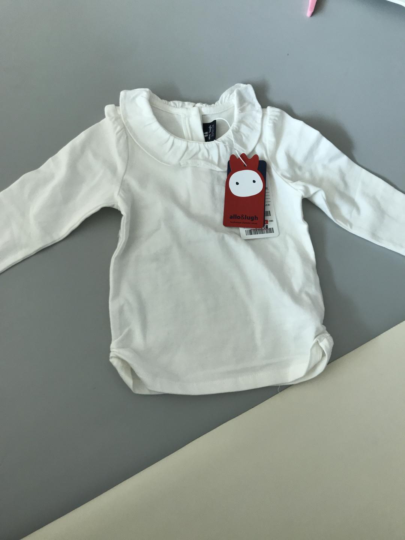 알로앤루 티셔츠 90 택도 안뗀 새제품