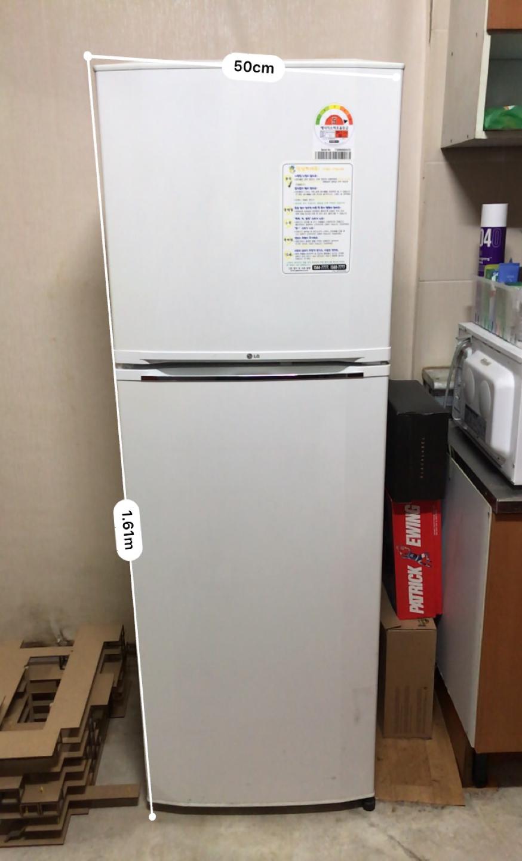 중고 냉장고