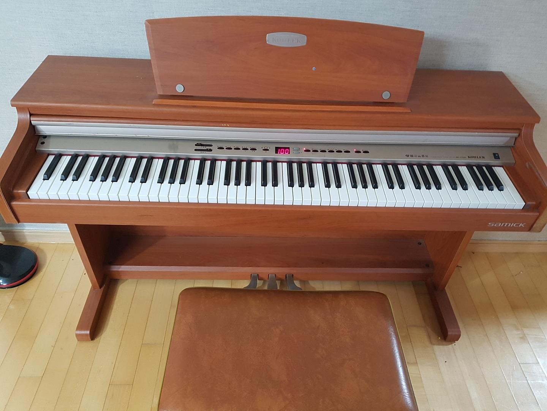 디지털피아노 무료로 드려요