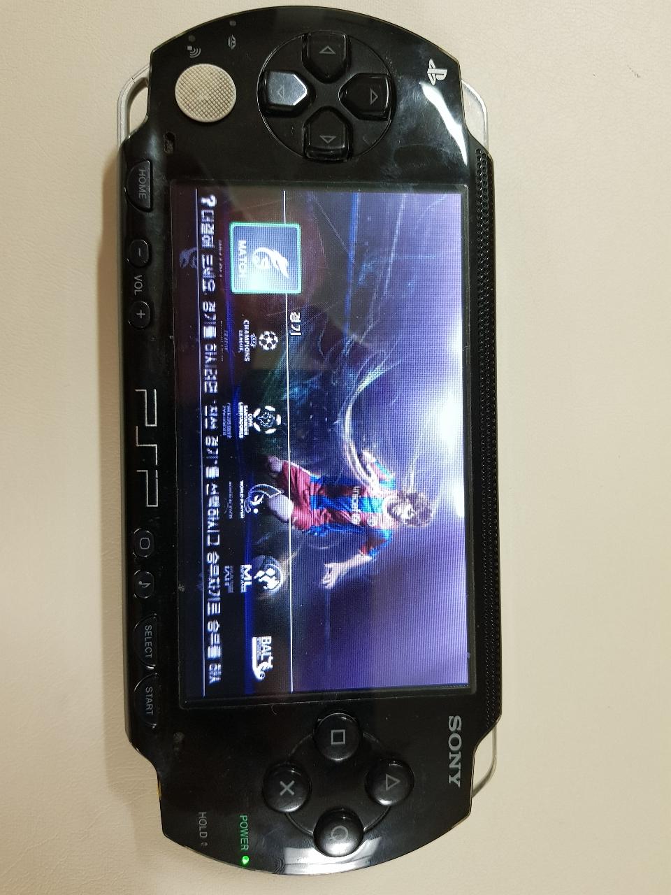 PSP1005팝니다