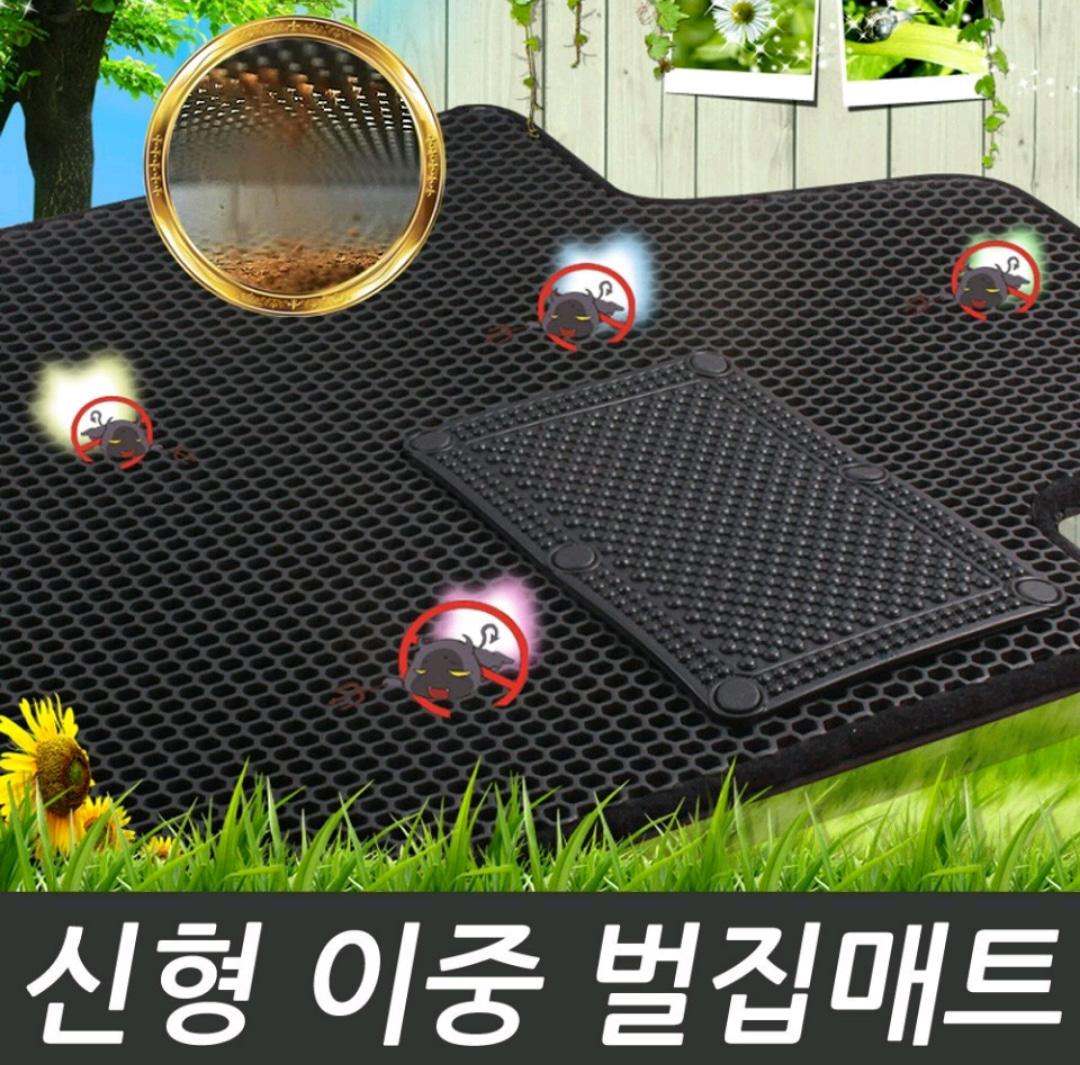 벌집매트 맞춤제작(만원사은품+무료배송)