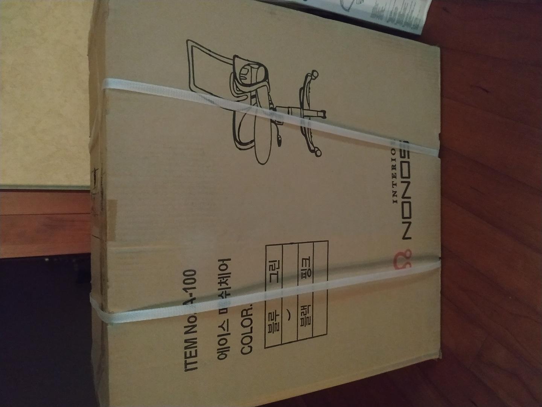 (미개봉/새상품) 사무용 의자 2개