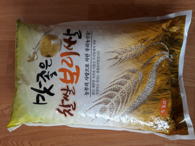 미사용 찰보리쌀