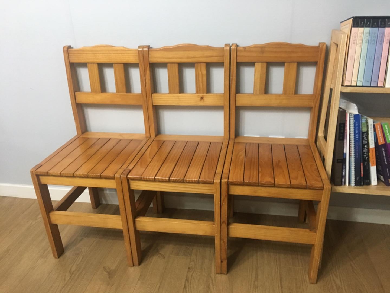 원목의자 3개