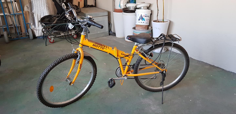 삼천리 자전거 판매합니다