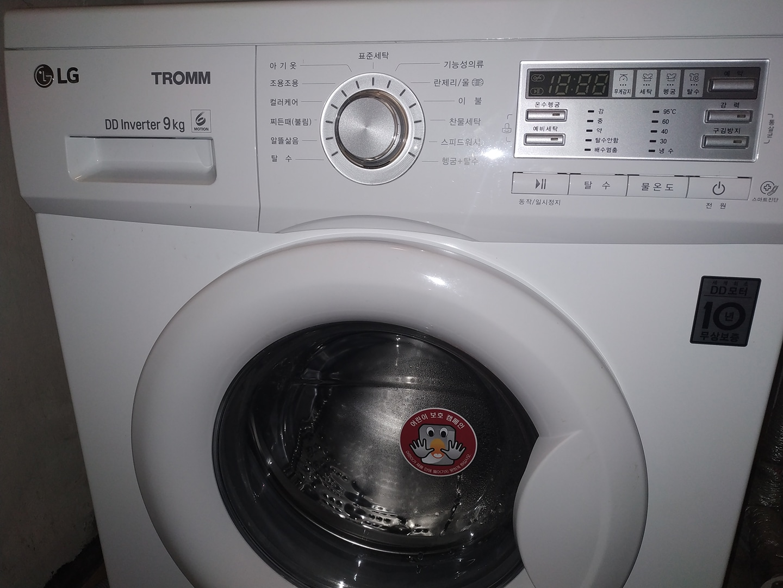 남양조 오남 lg세탁기 lg냉장고 트롬 드럼