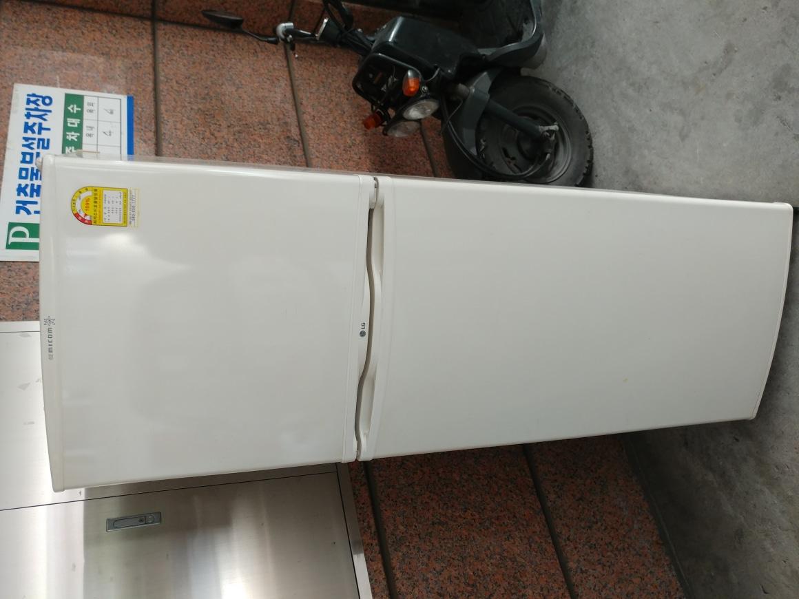 LG 냉장고 237ℓ