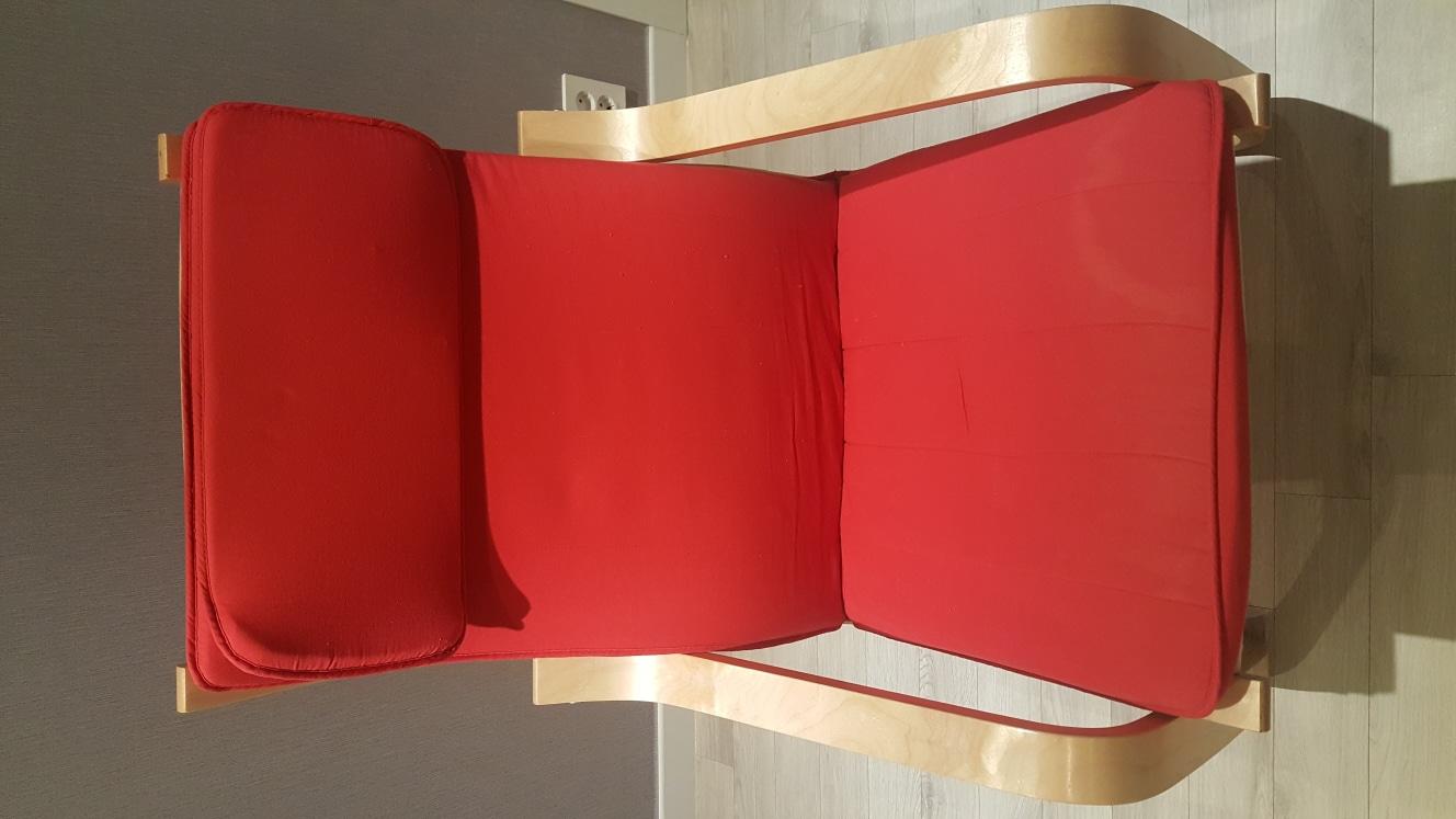 안락 의자