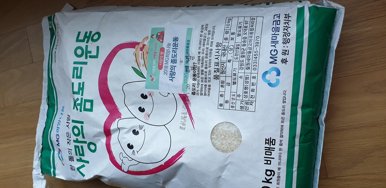비매품 쌀
