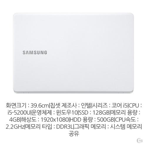 삼성노트북 NT300E5K+노트북파우치+마우스