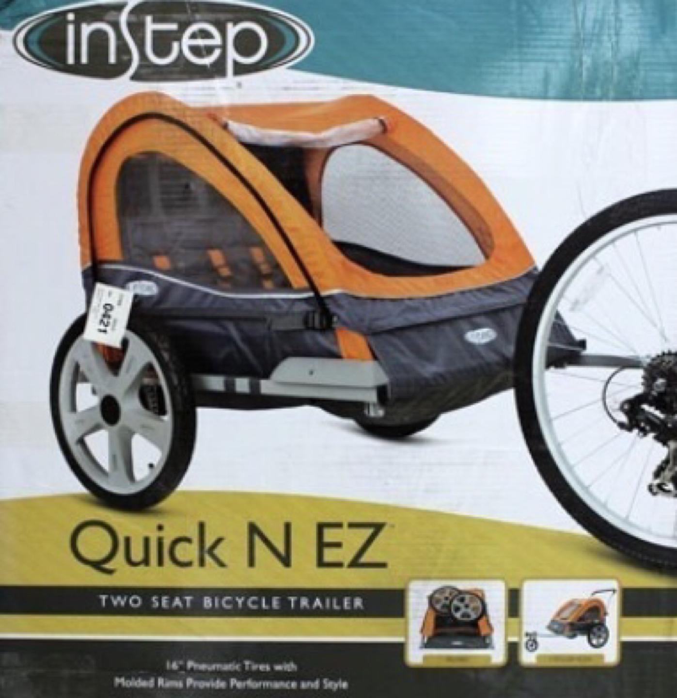 자전거 트레일러