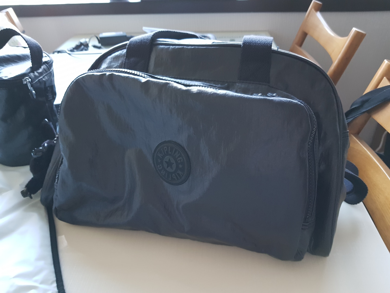 키플리 기저귀 가방
