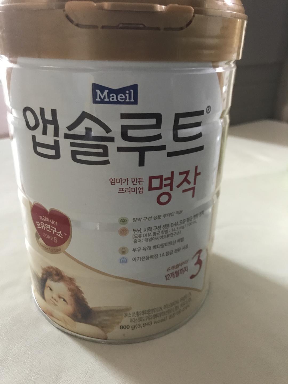 앱솔루트 명작 & 궁(스틱)
