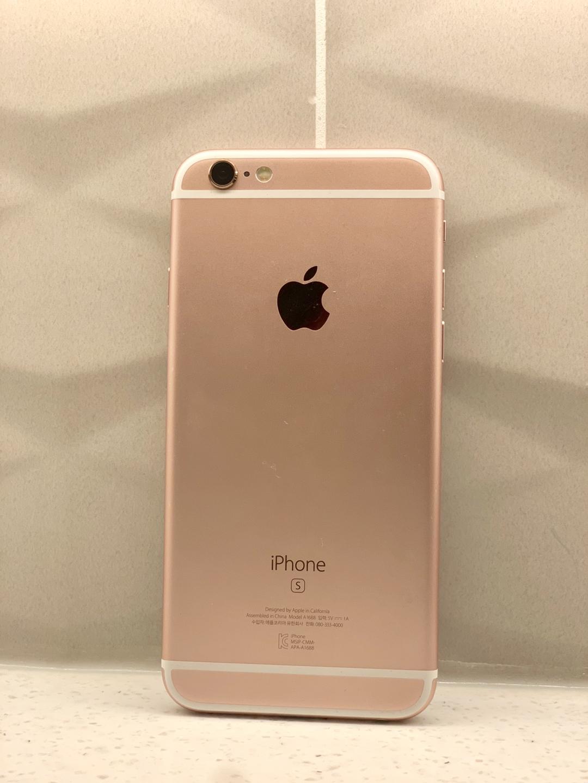아이폰 6s 로즈골드 배터리 성능 100프로