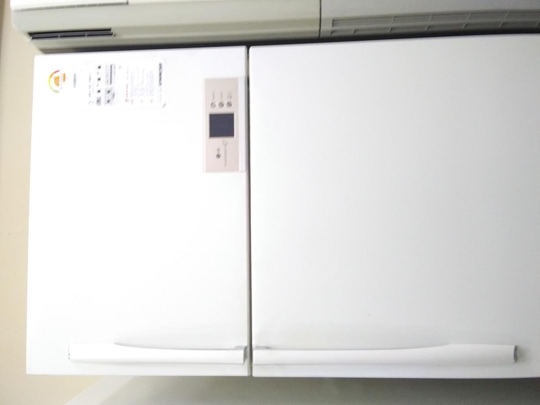 엘지 냉장고 538L