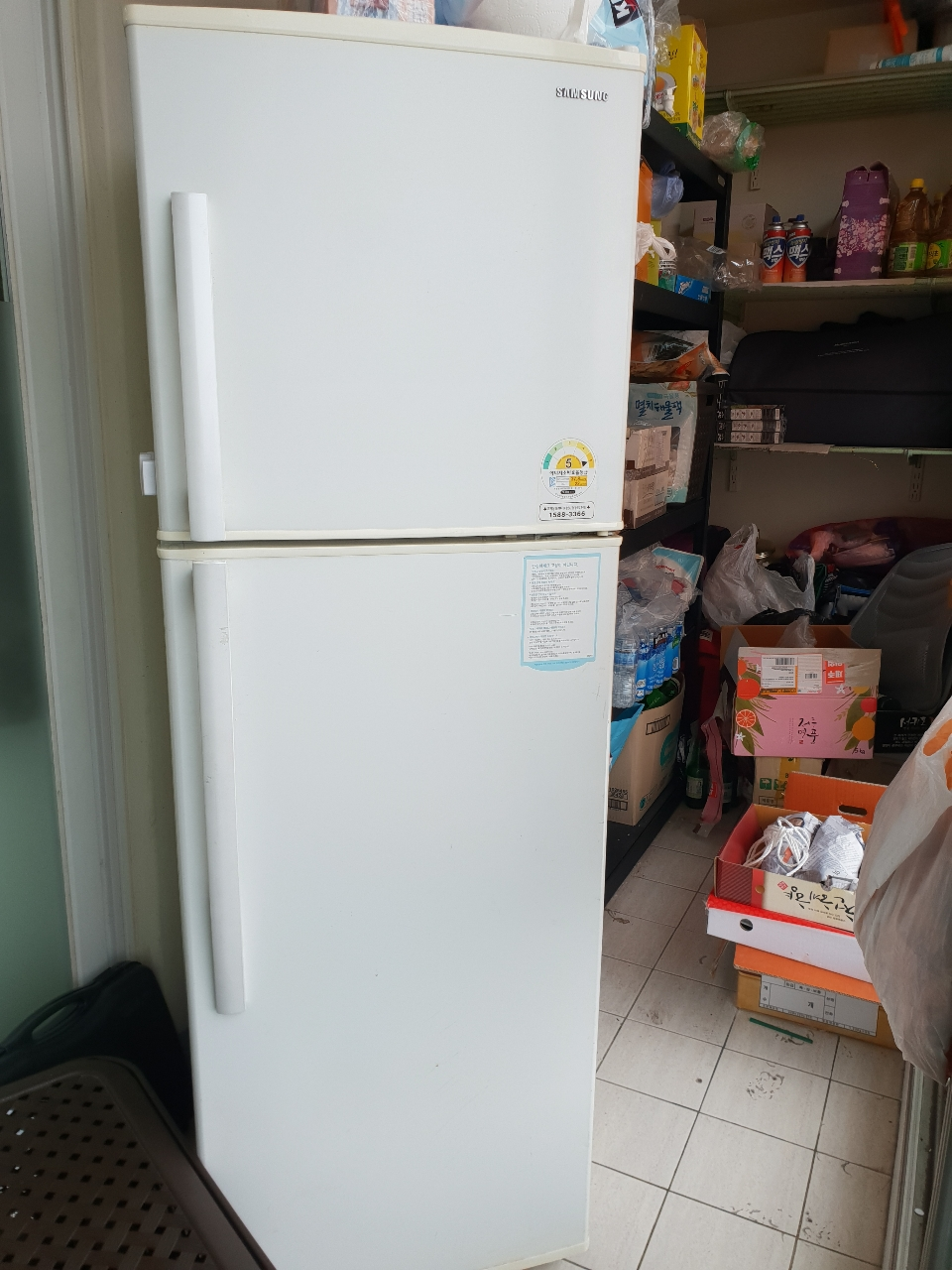 소형냉장고/ 삼성 237L