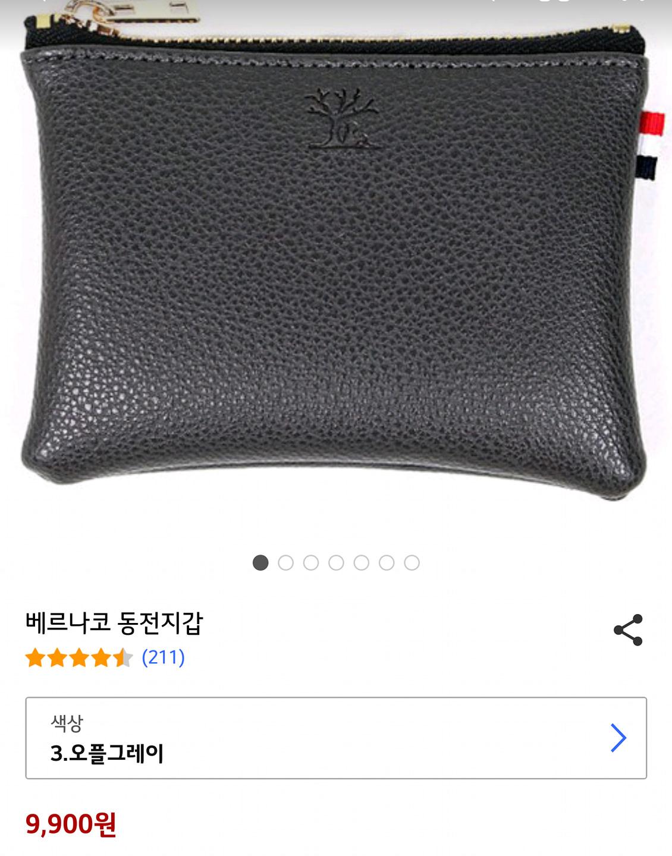 새상품)동전지갑 카드지갑