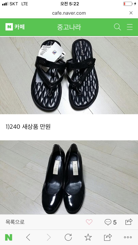 신발정리해요^^