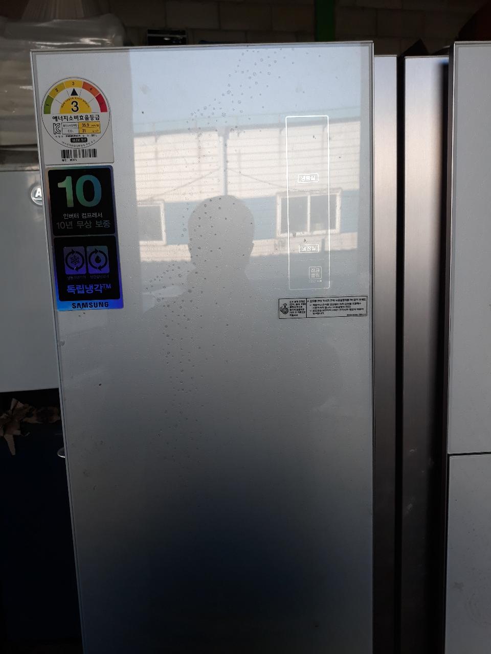 2013년 삼성 냉장고 싸게 팝니다