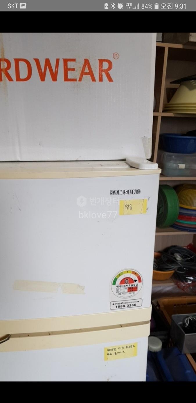삼성 냉장고 3대, 신일선풍기1대