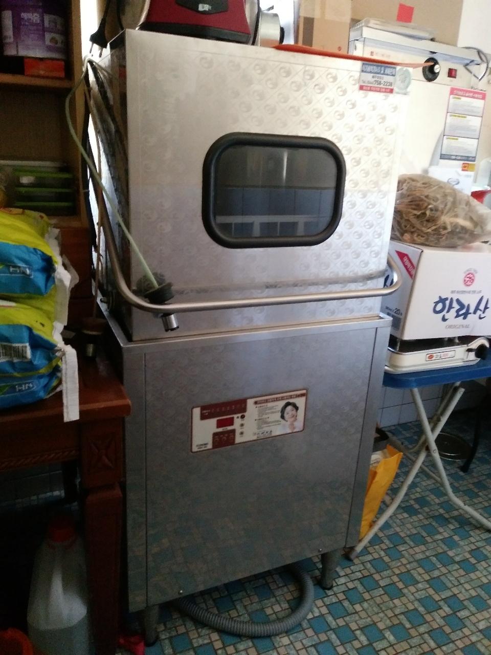 세척기반찬냉장고50 만윈세척기50만윈필요한주방용품서비스합니다