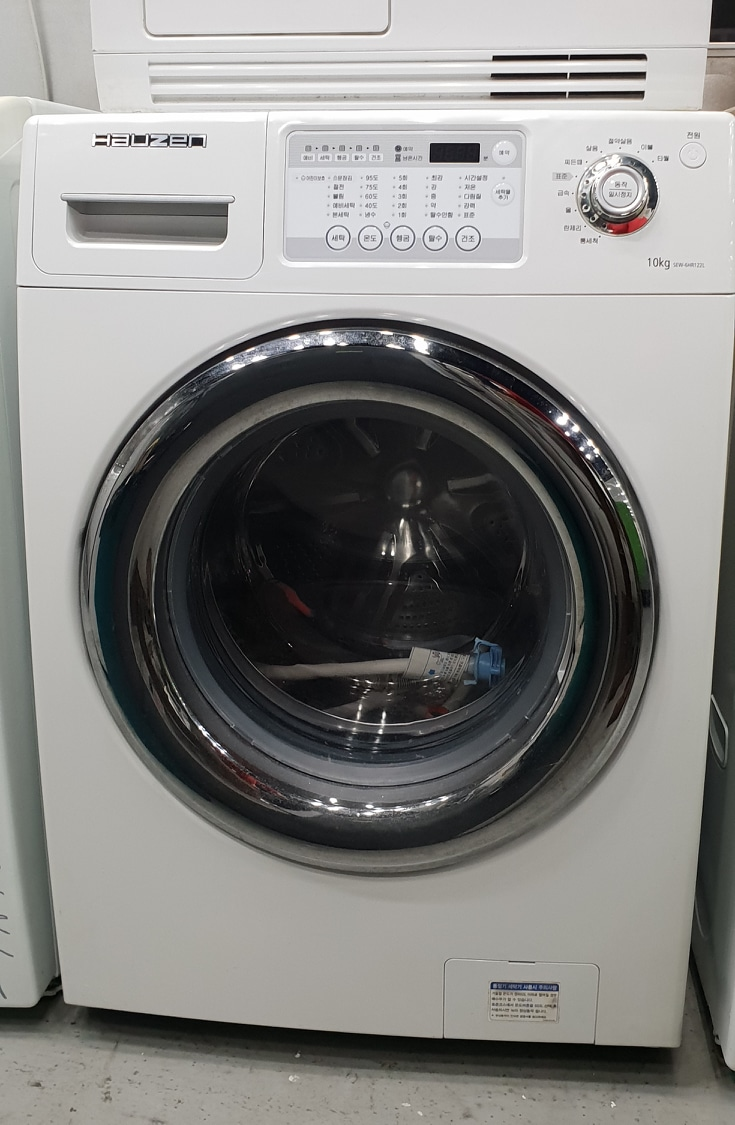 세탁기 드럼세탁기10kg 하우젠 무료배송