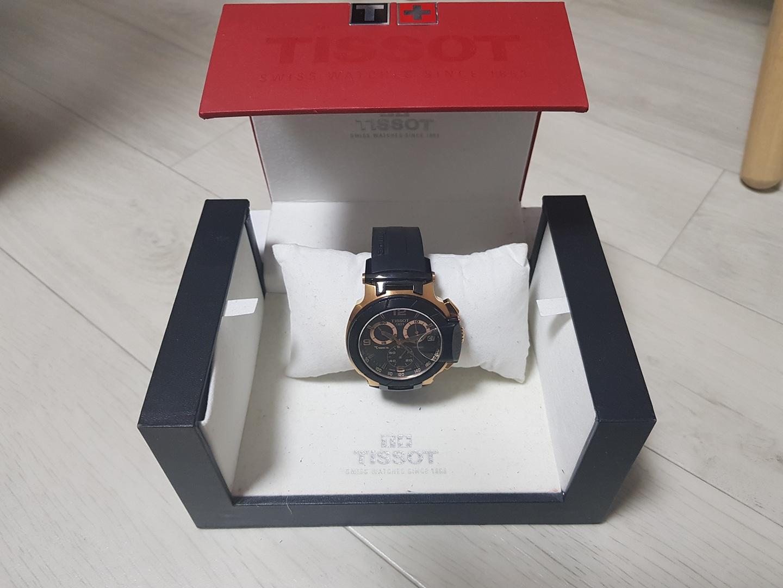 티쏘 (남성)시계