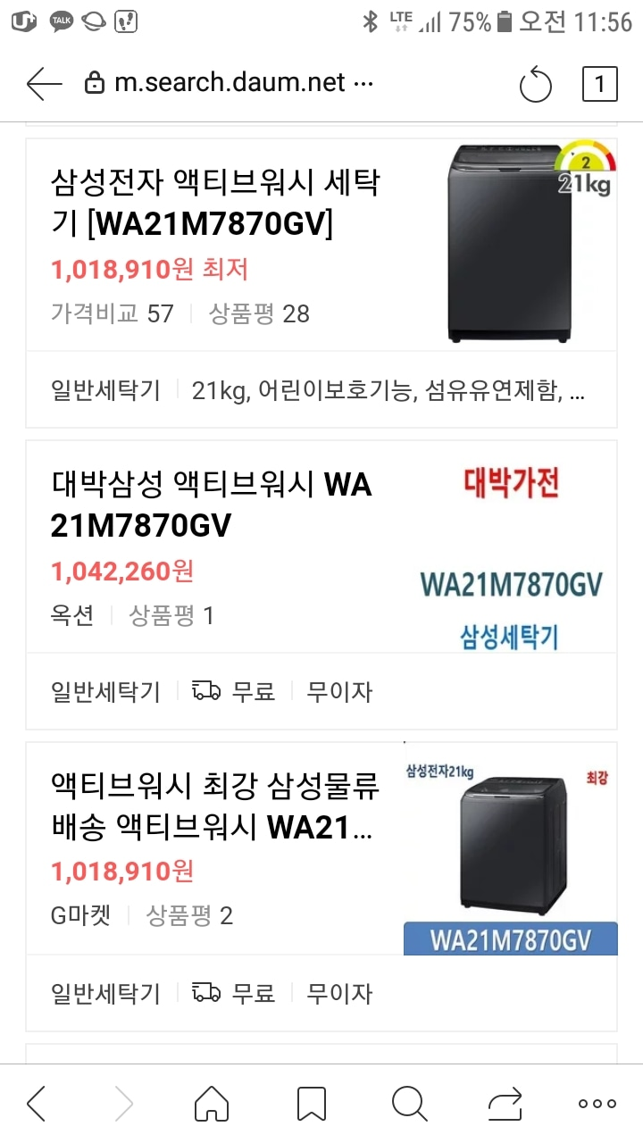 삼성세탁기21k