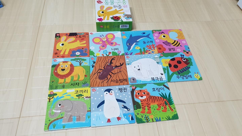 아기지능 유아 퍼즐 ㅡ 동물곤충