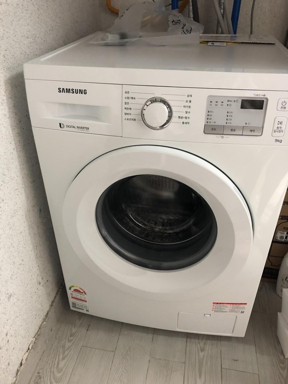 삼성 드럼세탁기
