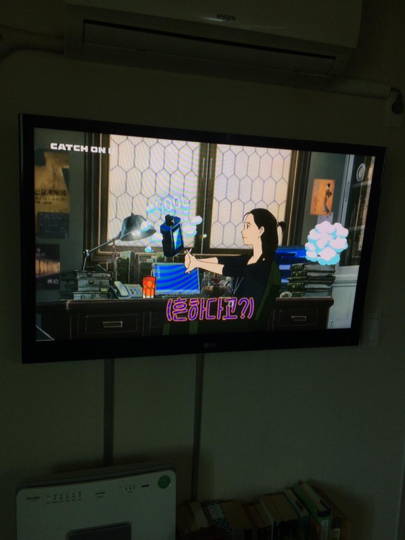 47인치 PDP 텔레비전