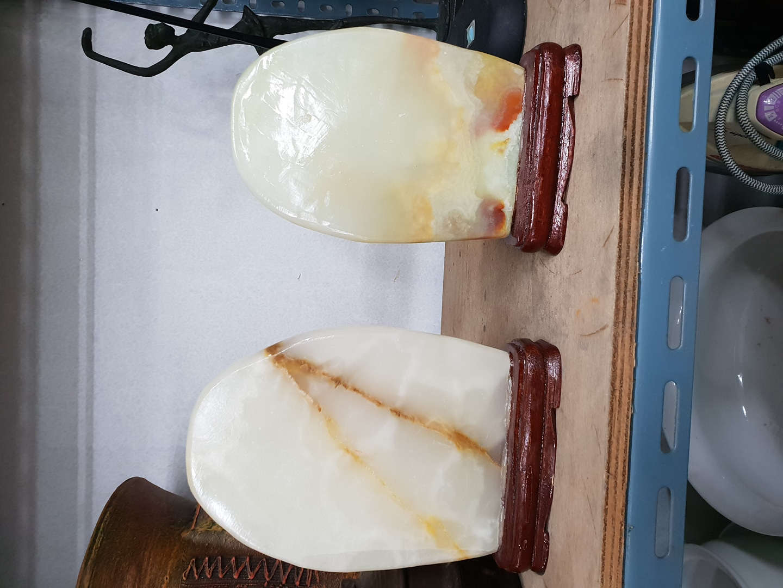 옥수석 2개