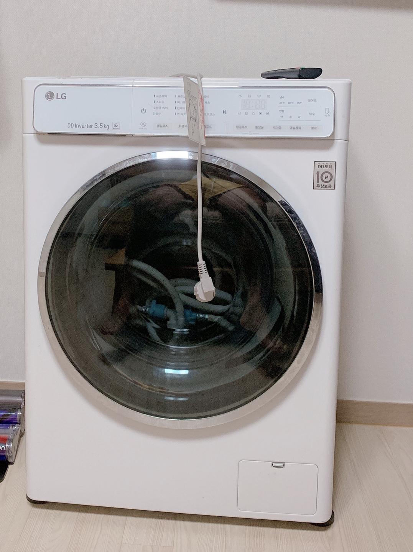 LG 소형세탁기 아기세탁기 3.5kg