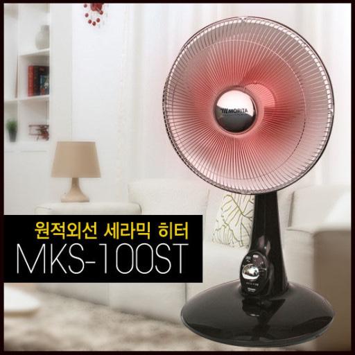모리타 세라믹 원적외선 히터 MKS-100ST - 가격내림