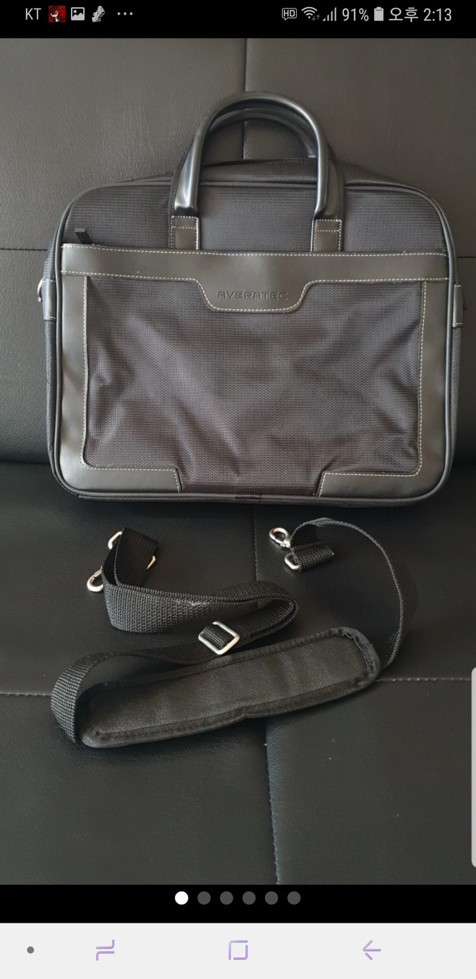 노트북 가방